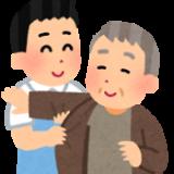 kaigo_kigae